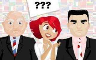 Бесплатный переводчик с определением языка онлайн