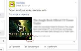 Как скачать музыку из Вконтакте с компьютера и телефона
