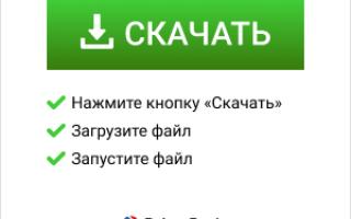 Яндекс.Видео