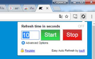 Page Reloader Opera – плагин для обновления страниц
