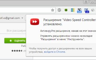 Почему при просмотре в браузере тормозит онлайн-видео: что делать и как исправить