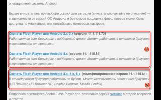 Упс, браузер не поддерживается Скачать Google Chrome: решение