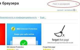 Обход блокировки сайта в Яндекс.Браузере различными способами?