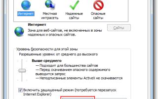 Как включить java в яндекс браузере
