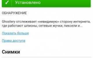 Яндекс на мобильном