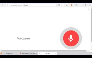Голосовой поиск Яндекс и Google: как включить на Андроид, в Яндекс Браузере, на компьютере