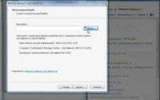 Как исправить ошибки сертификатов Internet Explorer