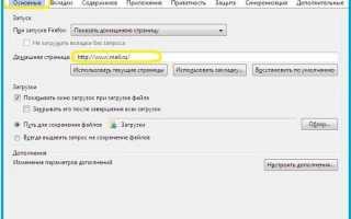 Как удалить Mozilla Firefox полностью с компьютера? Как убрать избранное из Firefox.