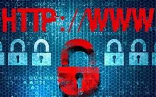 Как обойти блокировку сайтов провайдером — просто и эффективно