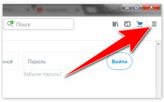 Восстанавливаем закладки и вкладки в Mozilla Firefox с учётом нюансов</a>