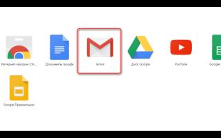 7 расширений для Gmail, которые сэкономят ваше время