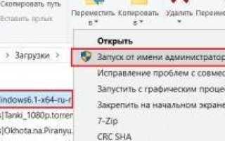 Как обновить Internet Explorer для Windows?