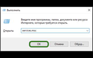 Основные причины почему не открывается сайт Одноклассники.ру