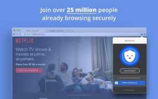 Как зайти на запрещенные Роскомнадзором сайты? Плагины и расширения для Opera, Chrome и Firefox.