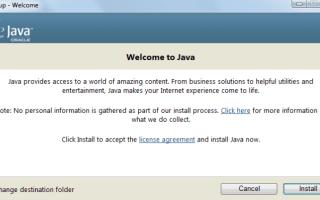 Java deployment toolkit является уязвимым что делать