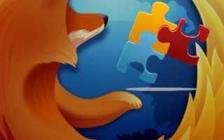 Процессы Firefox: почему их много и как сделать меньше