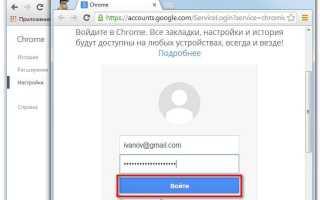 Как при запуске Google Chrome сразу открывать нужные сайты