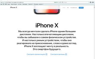 Как сделать Яндекс главной поисковой системой в Safari: инструкция для iPhone и iPad?