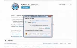 Как скачать любой файл через Safari, используя «Команды» в iOS 12