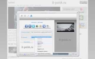 TS Magic Player — P2P Онлайн стриминг, на всех торрент-трекерах и самых популярных сайтах