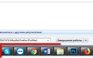 Как сохранить закладки в браузере Mozilla Firefox