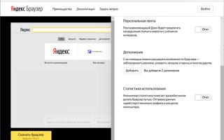 Google Chrome Offline установщик для ПК с Windows — как скачать