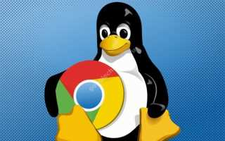 Where to download Chrome 32bit since it has been discontinued by Google?