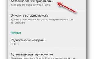Ошибка сервисов Google Play: как исправить? Что делать, если в приложении «Сервисы Google Play» произошла ошибка?