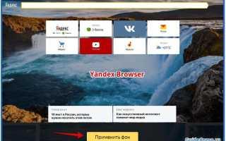 Что лучше браузер Яндекс или Гугл Хром: определение по внутреннему софту.