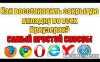 Горячие клавиши Яндекс браузера — инструкция по использованию