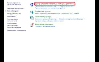 Как сделать родительский контроль в Yandex browser с помощью: DNS, файла hosts, плагинов и приложений