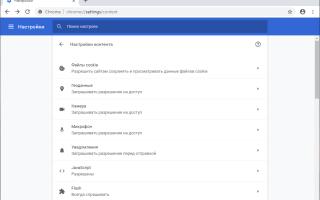 18 расширений для безопасного и приватного сёрфинга в Chrome
