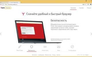 Много.ru – дарит интересные призы за ваши покупки