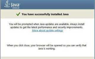 Включение/отключение Javascript в Internet Explorer