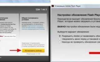 Тормозит Яндекс браузер, что делать, как исправить? Решения проблемы