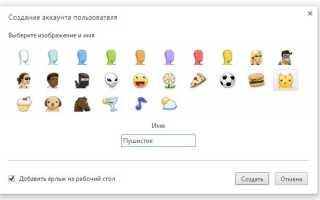 Страница опаньки в Google Chrome — как избавиться