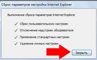 Если Проводник не отвечает в Windows 7 — как исправить