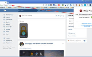 Что делать, если «кина не будет» или как обойти блокировку сайта провайдером