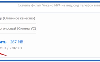 Как добавить видео в Яндекс.Дзен. Допустимый формат, размер и длина