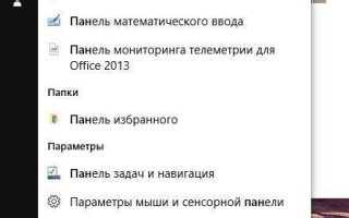 Что делать, если скачивание прервано в Yandex browser и как отменить загрузку?