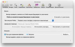 Группировка вкладок в Google Chrome с помощью расширения