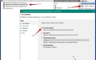 Что можно сделать, если не устанавливается Yandex browser на Windows 7, 10?