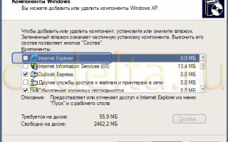 ❓❓❓Как в Яндекс Браузер отключить уведомления сайтов