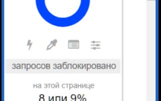 Google добавила блокировщик рекламы в Android-версию Chrome для разработчиков — Офтоп на vc.ru