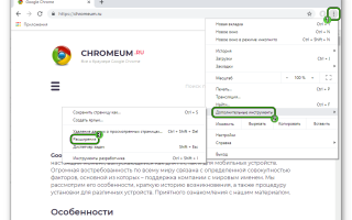 Почему браузер Google Chrome тормозит, долго грузится и что делать