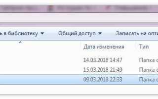 Как открыть историю Яндекс.Браузера: просмотра журнала посещений