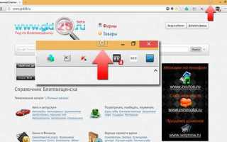 Экспорт и импорт закладок из Яндекс браузера