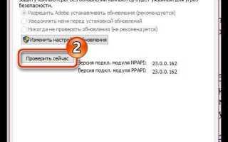 Как проверить плагины Firefox