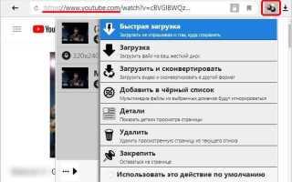 Браузер Mozilla Firefox для скачивания видео с платформы Яндекс.Дзен