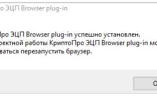 Почему не работает Интернет Эксплорер в Виндовс 10
